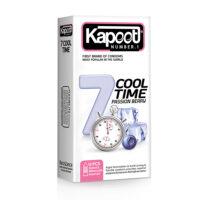 جدیدترین کاندوم 7 کاره سرد کاپوت